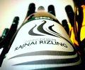 És nemzetkőőzivééé lesz: Cseri Rajnai Rizling, 2015